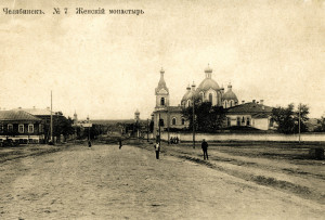 Женский монастырь. 1914г