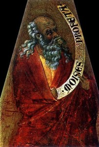 Моисей Боговидец