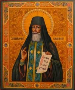 прп. Феодор Санаксарский