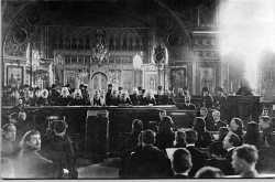Поместный собор 1917