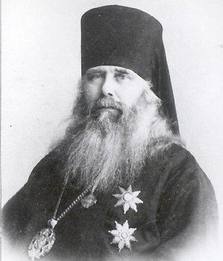 свщ.мч. Кирилл, митрополит Казанский