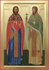 Икона священномучеников Александра Смирнова и Феодора Ремизова.