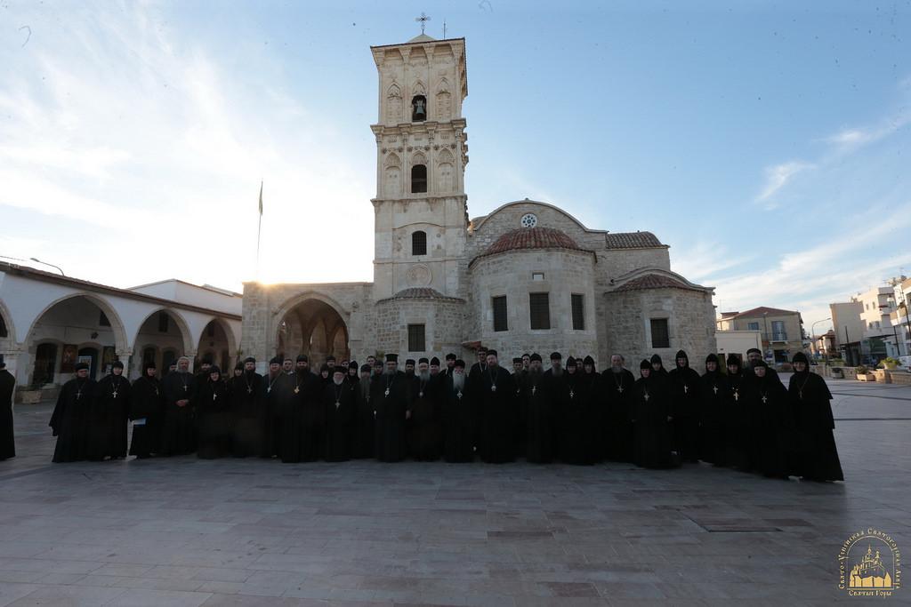 конференция на Кипре