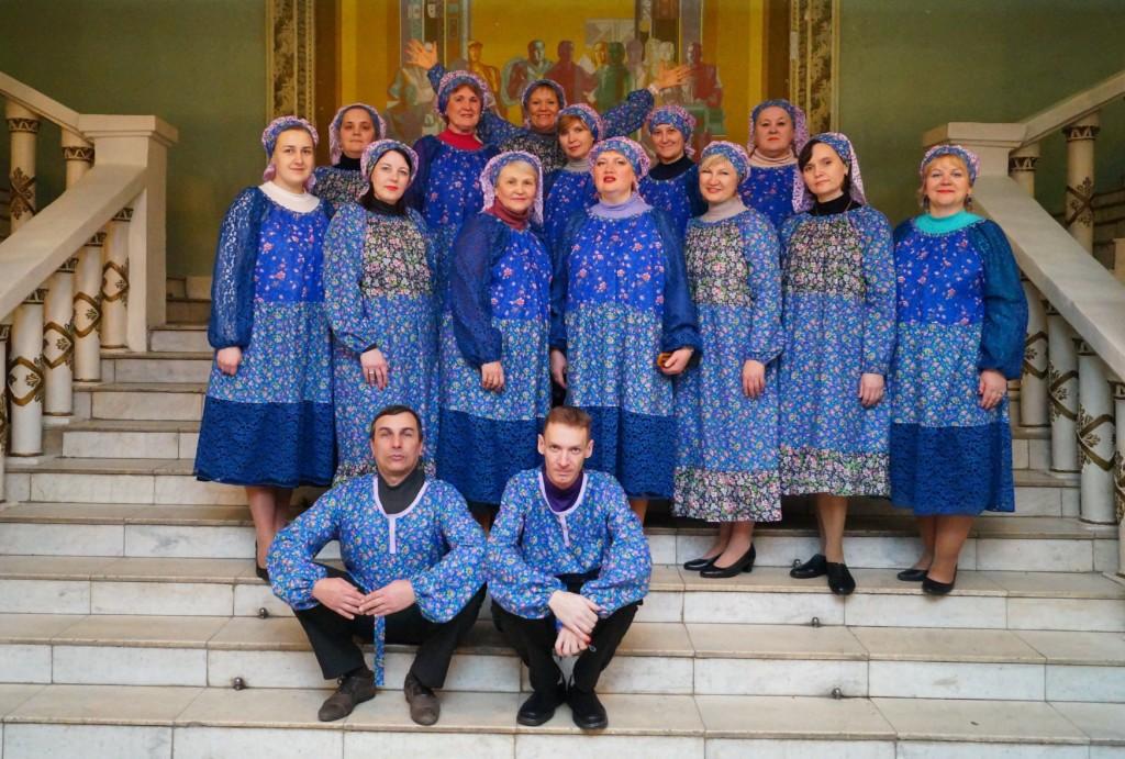 Урал собирает друзей! 2020